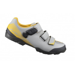 boty Shimano ME3 šedo-žluté